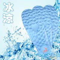 春季 天蓝色 鞋垫冰丝排湿凉感