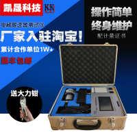 便携式电梯限速器测试仪校验仪限速仪特种设备评审仪器KS3-ABC