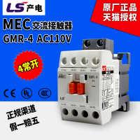 原装正品LGLS产电(无锡)MEC接触器式继电器GMR-4AC110V4A