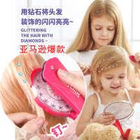 彩妆玩具钉钻机女孩过家家贴钻机玩具