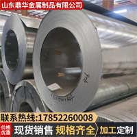 Q355B镀锌带钢冷轧带钢锌层275g卷板可纵剪开平热轧/冷轧批发