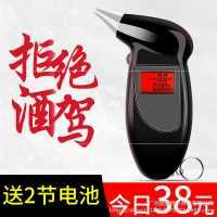 验酒驾呼吸检测高精度酒器吹气式交通警酒精专用测试仪查家用酒器
