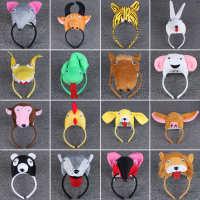 儿童幼儿园动物表演演出头箍老虎猪猫小鸡狗兔子老鼠羊牛猴子头饰