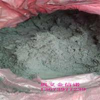 200目超细煤粉碳粉涂料用碳粉蚊香添加碳粉无水炮泥添加碳粉