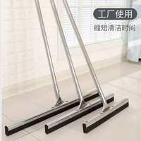 不锈钢杆海绵橡胶地刮刮水器推水刮瓷砖厨房地板刮硅胶胶棉玻璃刮