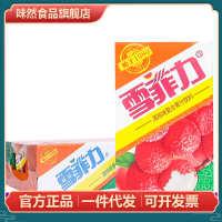 包邮雪菲力荔枝汁味饮料250ml*24盒/整箱装纸盒荔枝水