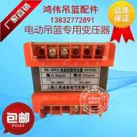 电动吊篮变压器配电箱电控箱专用BK-50控制变压器吊篮配件齐全
