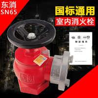 室内消火栓头65消防水带阀门SN65消防器材配件室内消防栓包邮