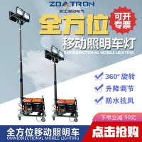 220V 2000W 照明车灯手柴油发电机