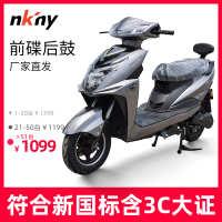 战神电动车小型女士电瓶车外卖长跑王60V72V踏板男新款电动摩托车