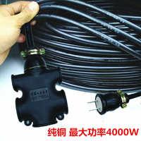 电动车充电线延长线插排防摔防爆插座黑色拖线板10米15米20米插板