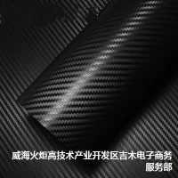 汽车内饰贴纸仪表台仿皮改装包膜轿车防锈蓝色货车玻璃膜工作台