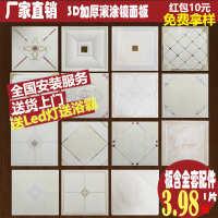 中国大陆 0.8mm 铝扣板龙骨天花板吊顶