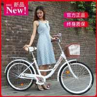 老人车自行车女轻便上班20寸兜风打气打气胎买菜车城市旅游车旅游
