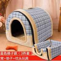 狗窝冬天保暖房子型加厚猫窝幼犬。吉娃娃泰迪垫子斗牛犬结实绒面