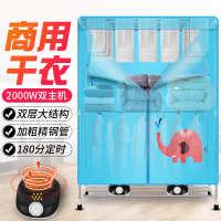 有 有 烘衣机机速发廊美容院