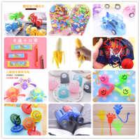 夜市地摊赠品投影灯摆摊礼品货源宝宝儿童创意礼物发光小玩具批发