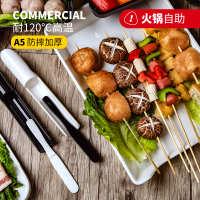 火锅盘子菜盘自助餐盘店商用密胺餐具配串串菜盘长方形烤肉塑料碟