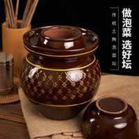 泡菜坛子土陶家用老式发酵罐储存罐大口径陶瓷罐商用装咸菜大容量