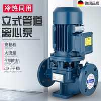 热水泵耐高温工业立式循环泵地暖全自动静音不锈钢加压家用220v