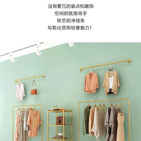 金色内衣展示架服装店展示架上墙架女装店专用高档组合陈列展示柜