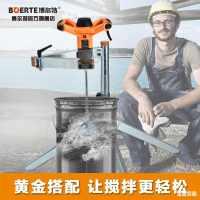博尔特工业腻子粉搅拌机混凝土涂料油漆打灰机电动饲料水泥搅灰机