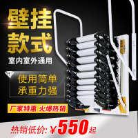 伸缩伸缩隐形家用伸缩梯复式拉伸阁楼楼梯梯壁挂式电动楼梯全自动