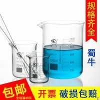 器皿氟制作豪华版1000化工化验室实验玻璃烧杯仪器用品批发