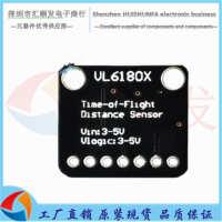 近距离感测器光学测距环境光线传感器VL6180X手势识别开发板