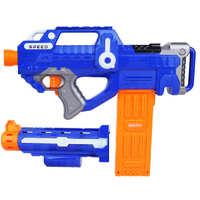 电动吸盘软弹全自动连发发射器仿真狙击兼容nerf儿童玩具