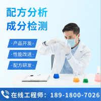 洗衣片配方还原清洁洗衣色母片成分检测工艺指导产品开发