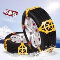 汽车应急轮胎防滑链冬季雪地车用转轮式牛筋加厚轮胎链单个价代发