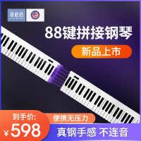 音格格88键手卷钢琴电子键盘便携式初学者成人家用专业加厚版折叠