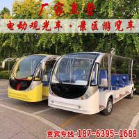 8-23座巴士电动观光车旅游景区四轮电瓶游览车酒店工厂校园接待车