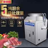 全自动食物垃圾处理器商用大型酒店食堂饭店厨房余泔水残渣粉碎机