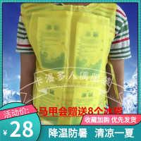 降温衣服制冷马甲户外夏季高温防暑工地电焊冰凉背心工作服空调衣