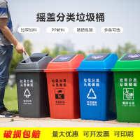 北京垃圾分类垃圾桶户外带盖带轮大号环卫物业小区垃圾箱公共场合