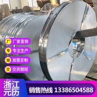 浙江厂家批发光亮带冷轧带钢钢带可按需定制Q235材质钢带