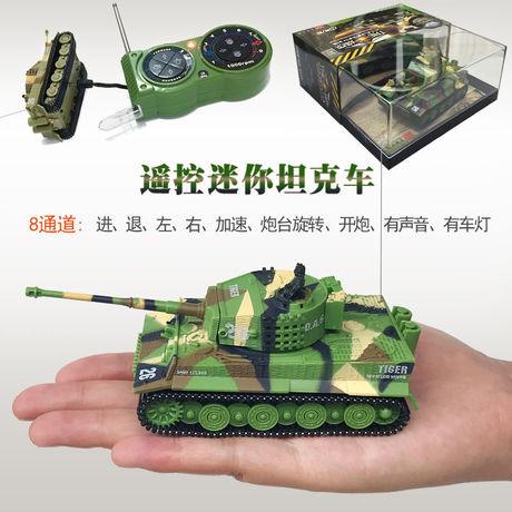 桌床上超小迷你型充电遥控坦克男孩子小汽车儿童越野战车创意玩具