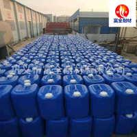 高温粘接剂磷酸二氢铝陶瓷建筑喷涂料用液体磷酸二氢铝量大优惠