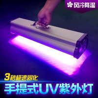綠油絲印油墨紫外線
