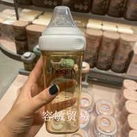 新加坡hegen奶瓶PPSU新生婴儿宽口径多功能耐摔防胀气奶瓶礼盒装