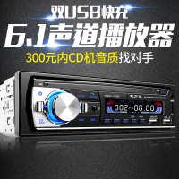 东风小康k02/k07小康k17/v27汽车载MP3插卡机收音机代CD改装