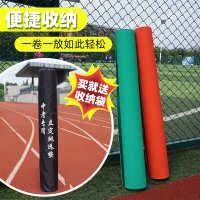 立定跳远测试专用垫家用中考学生体育训练器材跳远垫子防滑