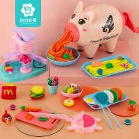 知识花园儿童无毒环保橡皮泥DIY玩具面条机冰淇淋机工具套装玩具