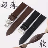 表带男女通用蝴蝶扣牛皮针扣dw卡西欧ck天梭手表带表链配件