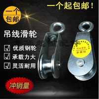 起重机/电动葫芦电缆线吊线滑轮一体钢轮电缆滑车微型滑车