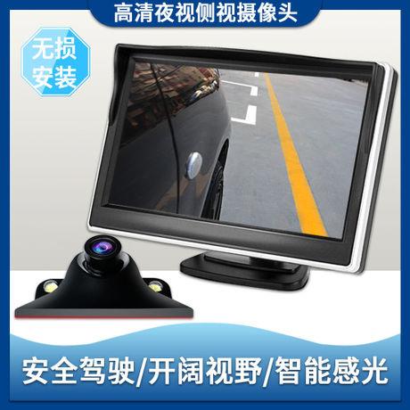 右侧盲区摄像头倒车影像免打孔车载高清夜视前视汽车监控