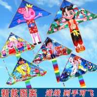 潍坊风筝儿童卡通批发新款微风易飞绘画成人新款成人可爱风筝小号