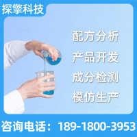 水性陶瓷油墨配方分析软管用热敏感变温温变油墨成分分析